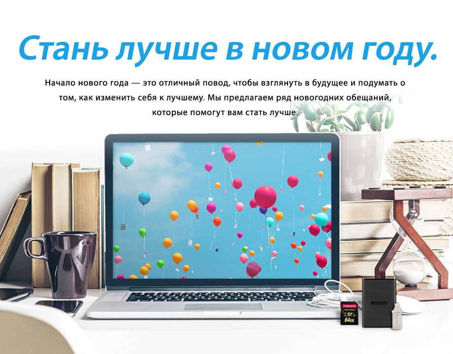 Флэш-накопитель для iPhone, iPad и iPod
